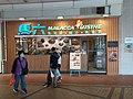 HK SPK 新蒲崗 San Po Kong 彩頤花園 Rhythm Garden shopping mall shop December 2020 SSG 07.jpg