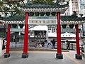 HK SW 上環 Sheung Wan 荷李活道公園 Hollywood Road Park gate December 2020 SS2 01.jpg