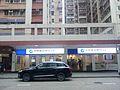 HK Shek Tong Tsui 489-499 Queen's Road West 美新樓 Mei Sun Lau sidewalk shop 中國建設銀行 CCB China Construction Bank Asia n carpark May 2017 Lnv2 02.jpg