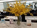 HK TST 尖沙咀 Tsim Sha Tsui 海港城 Harbour City mall restaurant yellow flowers August 2020 SS2 06.jpg
