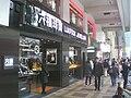 HK TST Canton Road Star House Lok Fook Jewellery shop.JPG