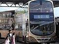 HK TST Star Ferry Bus Terminus KMB 6 head gold.jpg