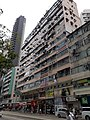 HK WC 灣仔 Wan Chai Road 莊士敦道 164 Johnston Road Mei Wah Building April 2021 SS2 03.jpg