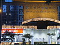 HK WC Bank of East Asia Harbour View Centre 2.JPG