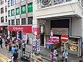 HK WC tram view 灣仔 Wan Chai 莊士敦道 Johnston Road September 2019 SSG 28.jpg