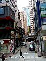 HK Wan Chai Hennessy Road 登龍街 Tang Lung Street Nov 2016 Lnv2.jpg