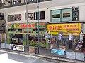 HK train view 灣仔 Wan Chai 莊士敦道 Johnston Road July 2019 SSG 21.jpg