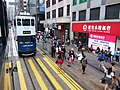HK train view 灣仔 Wan Chai 莊士敦道 Johnston Road Wing Lung Bank red shop sign May 2019 SSG 02.jpg
