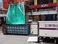HK tram tour view 灣仔 Wan Chai 軒尼詩道 Hennessy Road July 2019 SSG 09.jpg