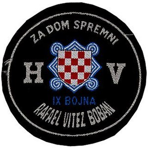 Croatian Defence Forces - Image: HOS000IX