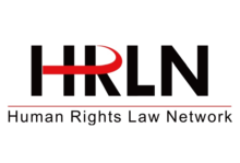 HRLN logo transparent background.png