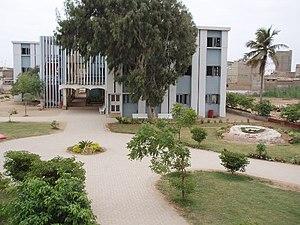Habib Public School, Karachi 1.jpg