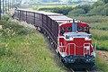 Hachinohe-Rinkai-Railway DE10-1761.jpg