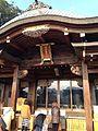Haiden of Suwa Shrine 2.jpg