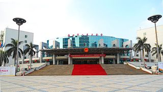 Haikou Great Hall of the People