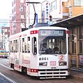 Hakodate Tram 2001.jpg