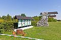 Halych National Park - Museum-6206.jpg