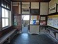 Hama-kazumi-station indoor 2018.jpg