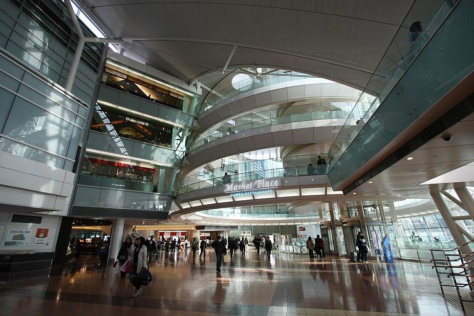 Haneda Airport Terminal2 MarketPlace.jpg