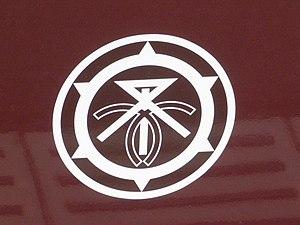 阪急電鉄's relation image