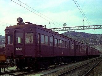Hankyu - 610 Series car, built 1953-56