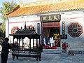 Harbin Scenes 哈爾濱景色 (1807917689).jpg