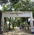 Haripur Upazilla Parishad.jpg