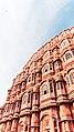 Hawa-Mahal-Jaipur-Portrait.jpg