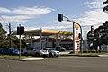 Heathcote NSW 2233, Australia - panoramio (17).jpg