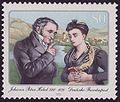 Hebel Briefmarke.jpg
