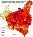 Hebrew and Yiddish language frequency in Poland in 1931.PNG