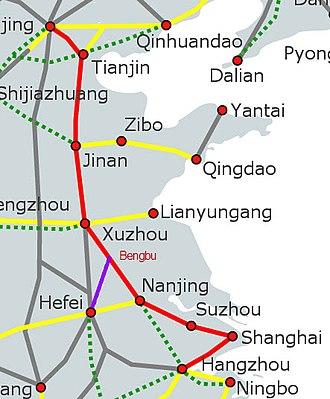 Hefei–Bengbu high-speed railway - Image: Hefei–Bengbu