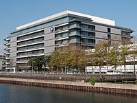 Hewlett-Packard-Japan-Head-office.jpg
