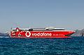 Highspeed 6 - Hellenic Seaways - Santorini - Greece - 01.jpg
