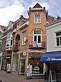 Hilversum Kerkstraat 58-60.jpg