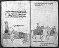 Hindi Manuscript 191, fols 57 verso 58 recto Wellcome L0024250.jpg