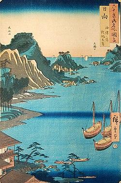 Hiroshige Hyūga Aburatsu.jpg