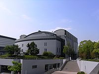 Hiroshima Prefectural Sports Center 03.JPG