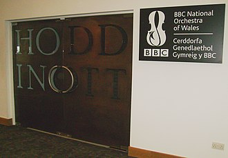BBC National Orchestra of Wales - Entrance to the BBC Hoddinott Hall