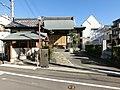 Hoei-ji (Aoi-ku, Shizuoka).JPG