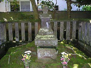 Hōjō Tokiyori - Hōjō Tokiyori's tomb.
