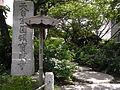 Hokaiji1.JPG