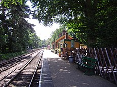 Holt Railway station on the North Norfolk Railway.JPG