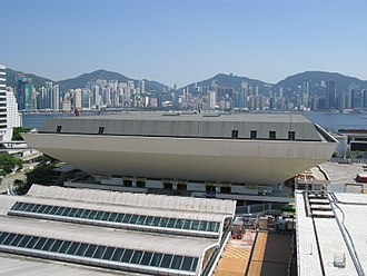 Hung Hom Bay - The Hong Kong Coliseum consists of a big arena and a number of conference rooms