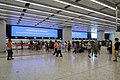 Hong Kong West Kowloon Station B1 Concourse 201809.jpg