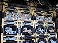 Hongan-ji National Treasure World heritage Kyoto 国宝・世界遺産 本願寺 京都398.JPG