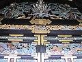 Hongan-ji National Treasure World heritage Kyoto 国宝・世界遺産 本願寺 京都430.JPG