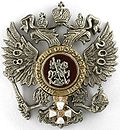Honor badge 200 years MoD Russia.jpg
