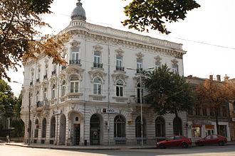 Brăila - Image: Hotel Danubiu Municipiul Braila vedere de zi