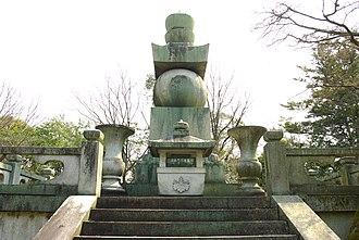 Toyotomi Hideyoshi - Houkokubyo (Mausoleum of Toyotomi Hideyoshi) Higashiyama-ku, Kyoto